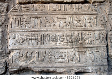 Hieroglyphics at temple of Karnak. - stock photo