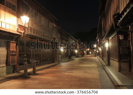 Higashiyama geisha district Kanazawa Japan  - stock photo