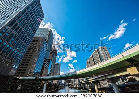High building,japan - stock photo