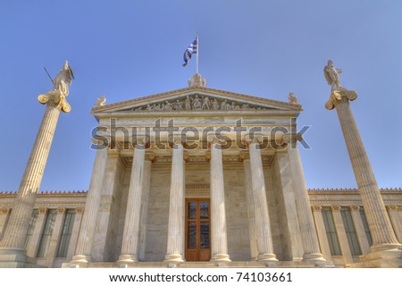 high dynamic photo of the Academy of Athens , Greece