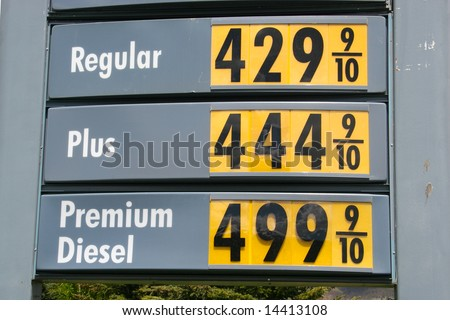high gas price - stock photo