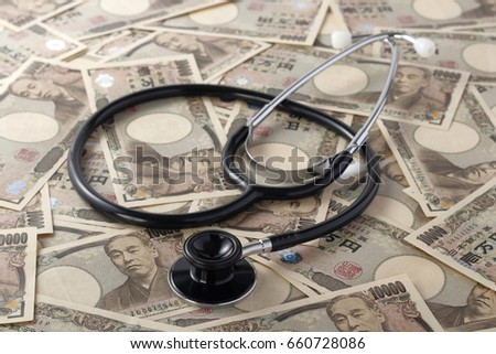 High medical expenses