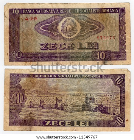 high resolution vintage romanian banknote from 1966