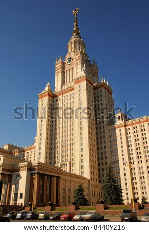 high rise building building Moscow state university Lomonosov in Russia - stock photo