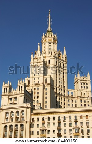 high rise building in Moscow over blue sky - stock photo