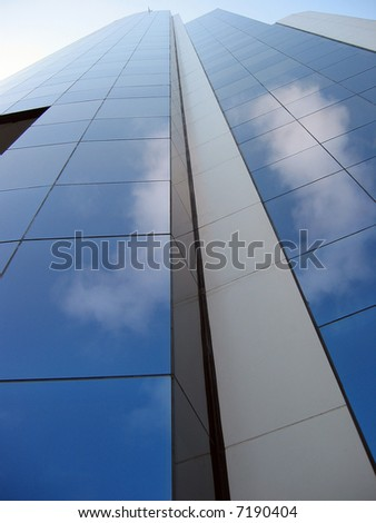 High-rise building in the World Trade Center of Santiago Chile - stock photo