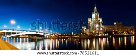 High-rise building on Kotelnicheskaya embankment in Moscow at night, Russia - stock photo