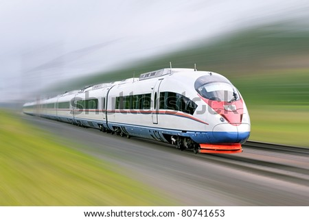 "High-speed commuter train. Modern business train. High-speed rail. Express ""Peregrine"" Russia. Train ""Sapsan"" - stock photo"