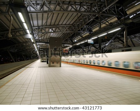 High speed railway station - stock photo