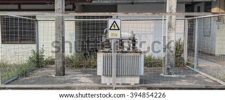 High voltage danger zone. - stock photo