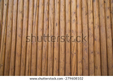 High wooden fence - stock photo