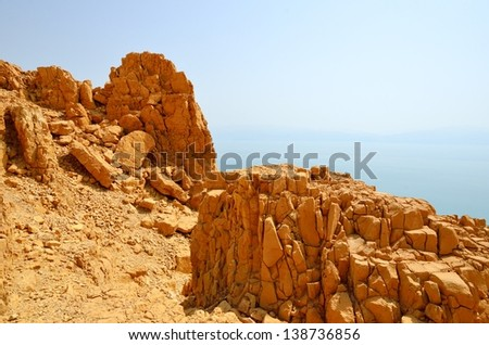 Highlands in En Gedi Nature reserve. Juden Desert. Israel - stock photo