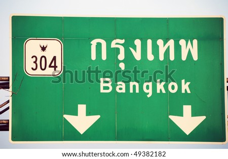Highway sign Road 304, Thailand - stock photo