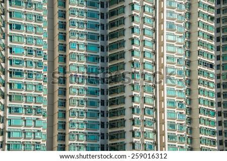 Hign density residential building in Hong Kong - stock photo