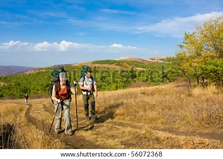 Hiking in the Crimea mountains - stock photo