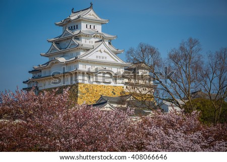 Himeji Castle, also called the white Heron castle, Japan. This is a UNESCO world heritage site - stock photo