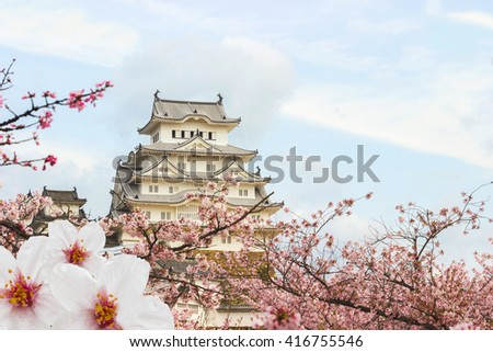 Himeji Castle and full cherry blossom, One of Japan's premier historic castles, Japan - stock photo