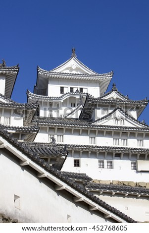 Himeji castle hyogo prefecture japan stock photo 452768605 himeji castle in hyogo prefecture japan publicscrutiny Choice Image