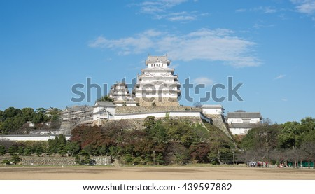 Himeji Castle, Japan. This is a UNESCO world heritage site - stock photo