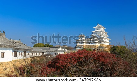 Himeji Castle, Japan, UNESCO world heritage site - stock photo