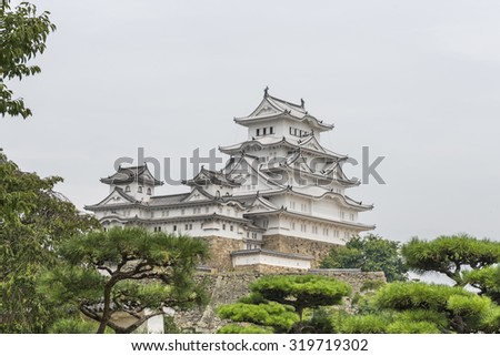 Himeji Castle, one of Japan's UNESCO World Heritage Sites taken from the gardens - stock photo