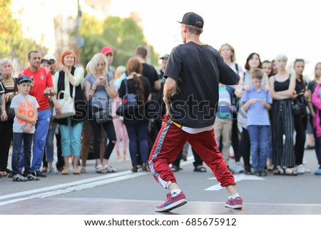 Hip hop dancer - Khreshchatyk, Kiev, Ukraine - July 17, 2017