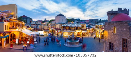Hippocrates square in the historic Old Town of Rhodes Greece - stock photo