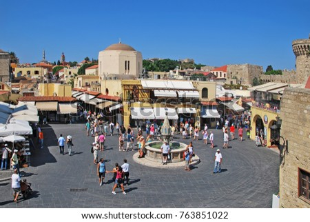 Hippocrates Square Old Town Rhodes Fountain Stock Photo Royalty