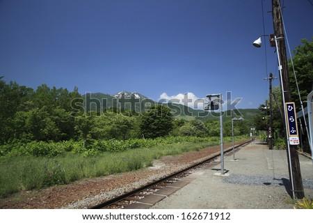 Hirafu Station - stock photo