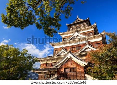 Hiroshima castle, Japan  - stock photo