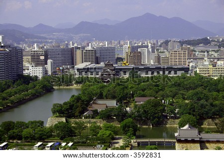 Hiroshima city skyline including Hiroshima castle - stock photo