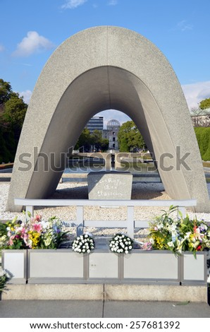 HIROSHIMA, JAPAN - December 4, 2014: Monuments for the Victims of A-Bomb is dedicated to the legacy of Hiroshima. The monument is located in Hiroshima Peace Memorial Park.