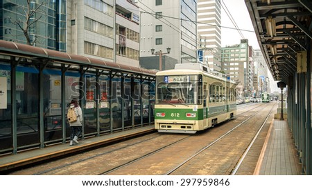 HIROSHIMA, JAPAN - Jan 11: Hiroshima streetcar on January 11, 2015 in Hiroshima, Japan.