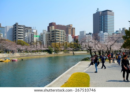 HIROSHIMA, JAPAN - MARCH 29 : Cherry blossom on 29 March 2015. Hiroshima, Japan. Cherry blossom symbolizes the overcome of life over the nuclear bomb suffered city. - stock photo