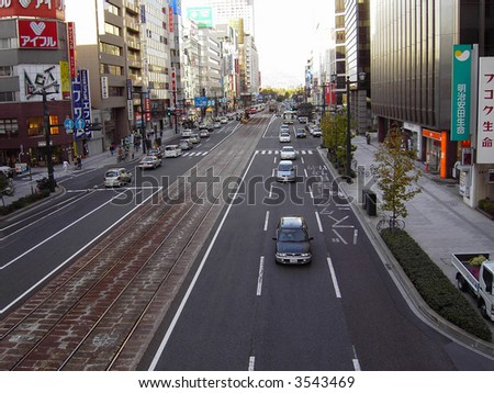 Hiroshima street - stock photo