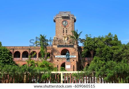 Historic Andhra University College Sciences Stock Photo Edit Now