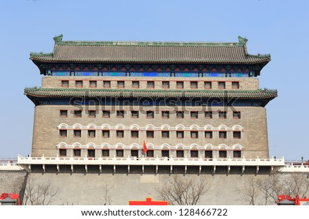 historic building of beijing,China.