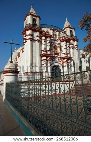Historic Church and Monastery El Carmen in the Spanish Colonial city of Trujillo in Peru - stock photo