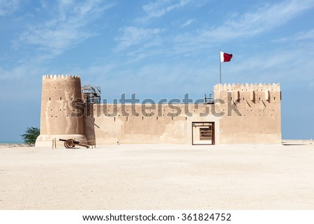 Historic fort Zubarah (Al Zubara) in the North East of Qatar on the edge of the Arabian Gulf. Qatar, Middle East