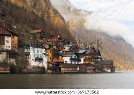 Historic houses at Lake Hallstatt, Alps, Austria - stock photo