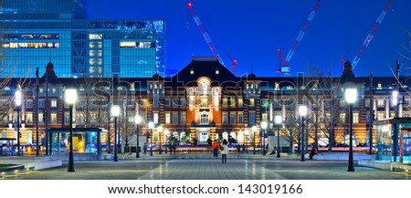 Historic Tokyo Station in the Marunouchi District of Tokyo, Japan. - stock photo