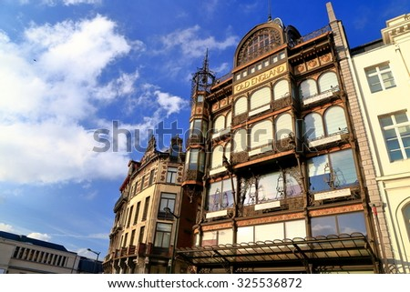 Historical buildings with beautiful facades in Brussels, Belgium