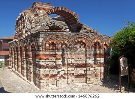 Historical church ARCHANGELS MICHAEL and GABRIEL in town NESSEBAR, Bulgaria - stock photo