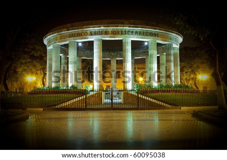 Historical monument in Guadalajara, Jalisco, Mexico - stock photo