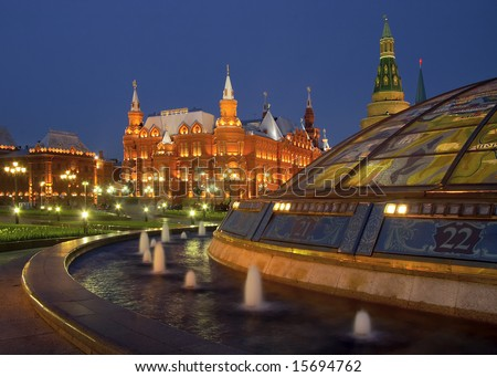 Historical Museum and Kremlin view - stock photo