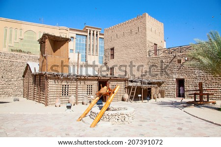 Historical museum in Dubai, United Arab Emirates - stock photo