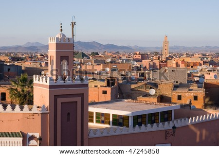 Historical walled city of Marrakech - stock photo