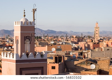 Historical walled city of Marrakesh - stock photo