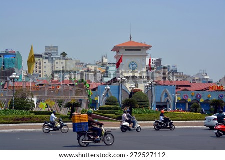 Ho Chi Minh City, Vietnam - April 09, 2015: Ben Thanh Market in District One including hundreds of stalls selling everything from clothing to live chickens. - stock photo