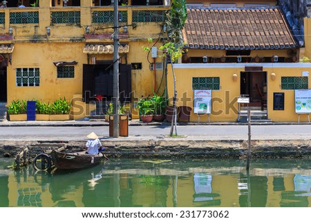 Hoi An Ancient Town, Quang Nam, Vietnam. Hoi An is recognized as a World Heritage Site by UNESCO. - stock photo